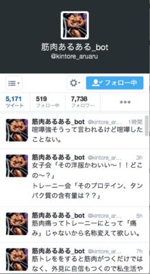 スクリーンショット 2014-05-08 20.43.17