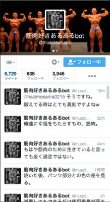 スクリーンショット 2014-05-08 20.44.28