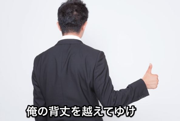OZPA_otokohasenakadekataruiine500_jpg