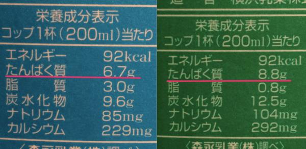 ひかく_png2