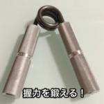 2014-06-30_03_33_42_jpg