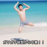 MIYAKO85_hasyagumusyoku20140726500_jpg
