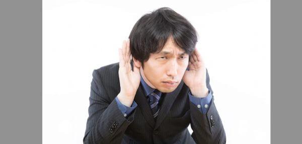 PAK86_ryoumimidekikikaesudansei20140713500_jpg