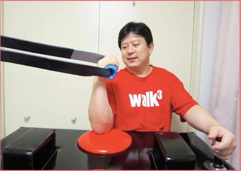 アームレスリング(腕相撲)トレーニング