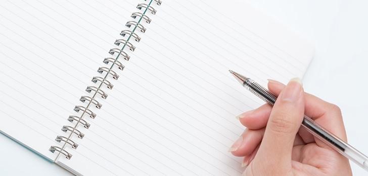 メモ帳と手