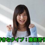 pose_5_rika_jpg