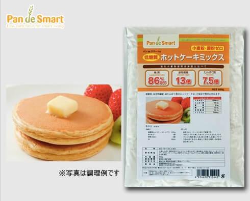低カロリー・高タンパク質なケーキが作れるホットケーキミックス【鳥越製粉】