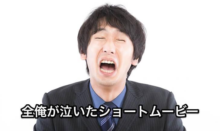 PAK86_kononihonwokae20140713500_jpg