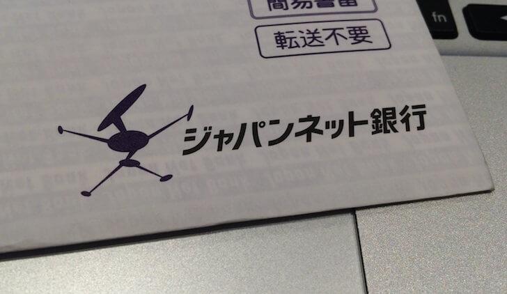 japannetbank