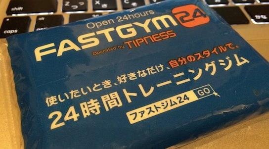 fastgym__1__jpg