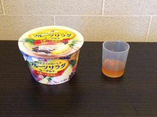 コンブチャフルーツサラダ