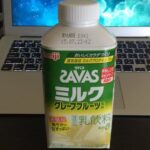 SAVAS(ザバス)ミルク