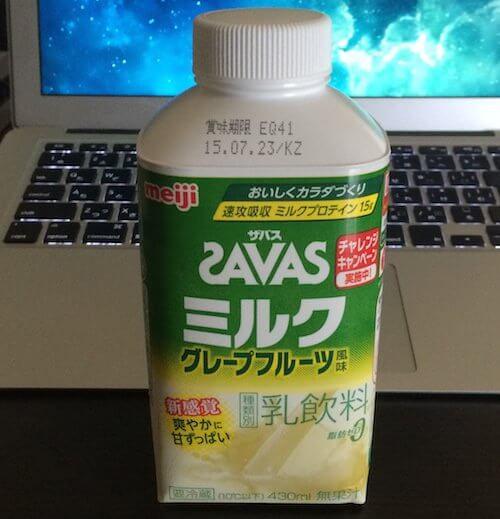 savasmilk