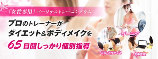 http://www.atstylebody.jp/