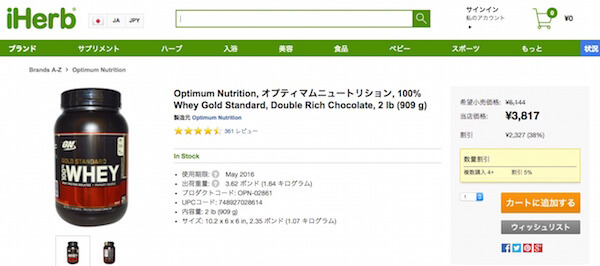 Optimum_Nutrition__オプティマムニュートリション__100__Whey_Gold_Standard__Double_Rich_Chocolate__2_lb__909_g__-_iHerb_com