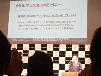 株式会社ART OF LIFE 山下社長からの説明