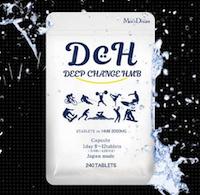 ディープチェンジHMB【DCH】