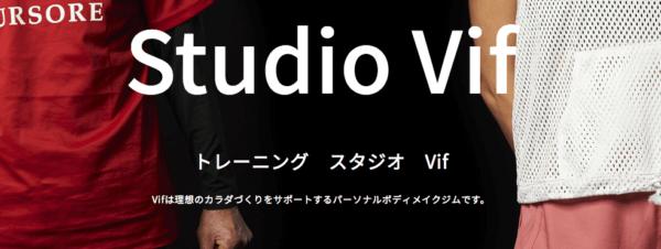 http://studiovif.com/