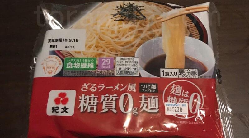 紀文の糖質0麺