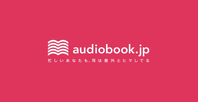 https://www.otobank.co.jp/