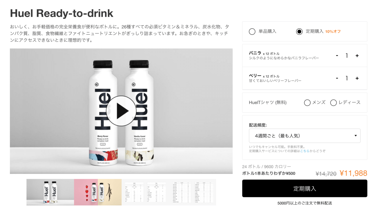 Huel Ready-to-drink