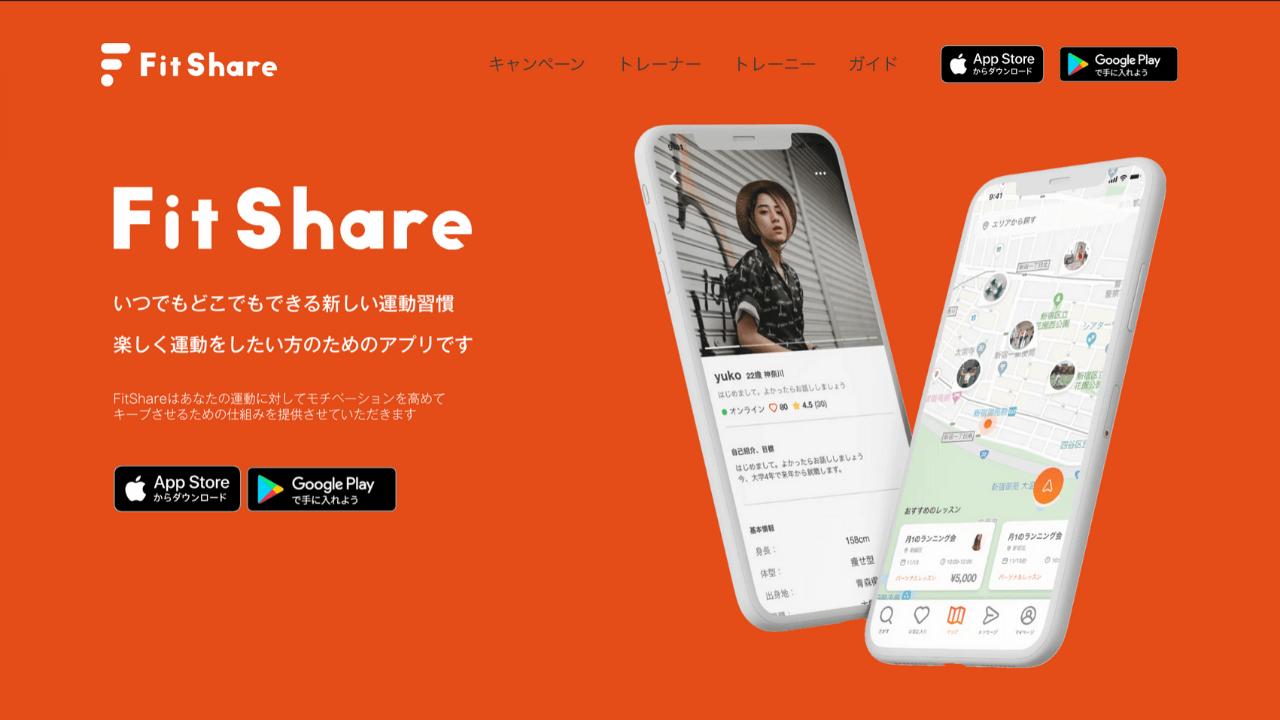https://fitshare.io/